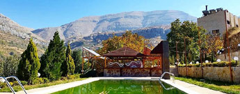 Faraya Village Club Lebanon