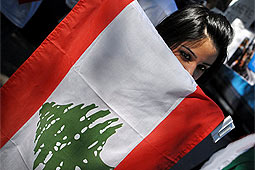 Lebanese flag by SKILEB.com