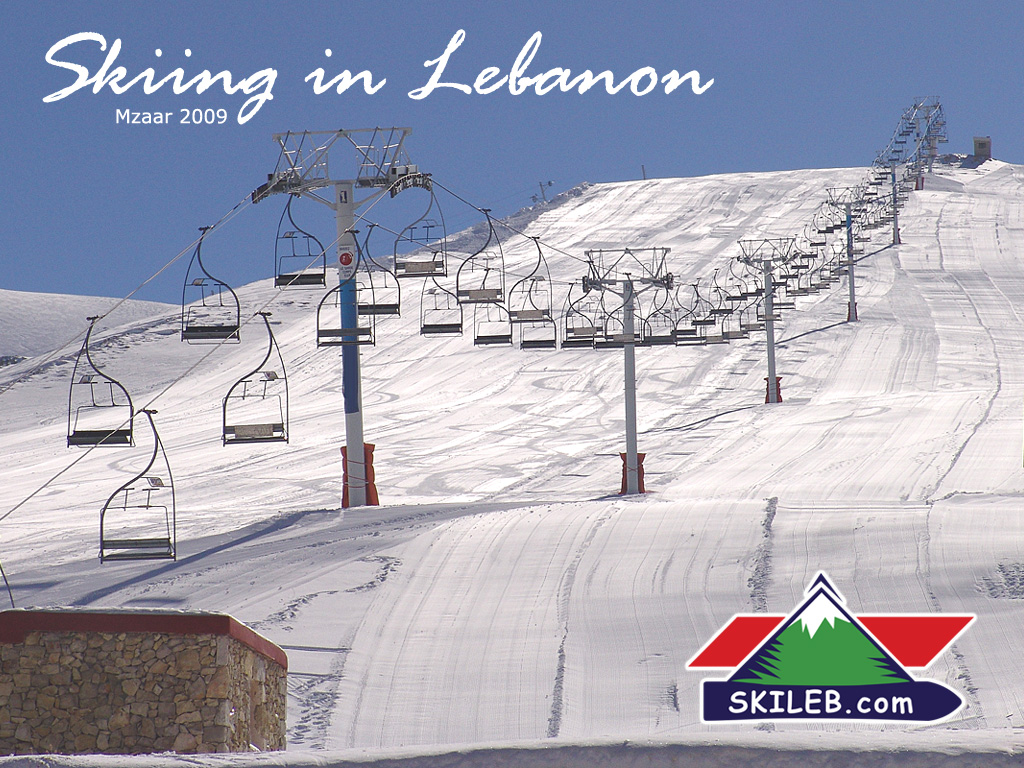 Home > Goodies > Ski Lebanon Wallpapers